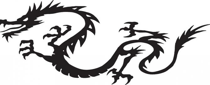 Registro de marcas transliteradas en Japon
