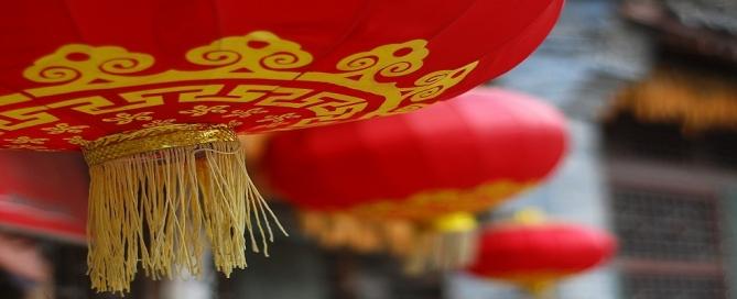 Actitud Proactiva en Propiedad Industrial al entrar en China