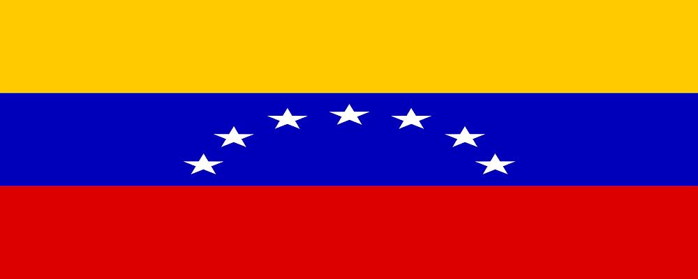 Registro de Patentes en Venezuela requisitos y tramitacion