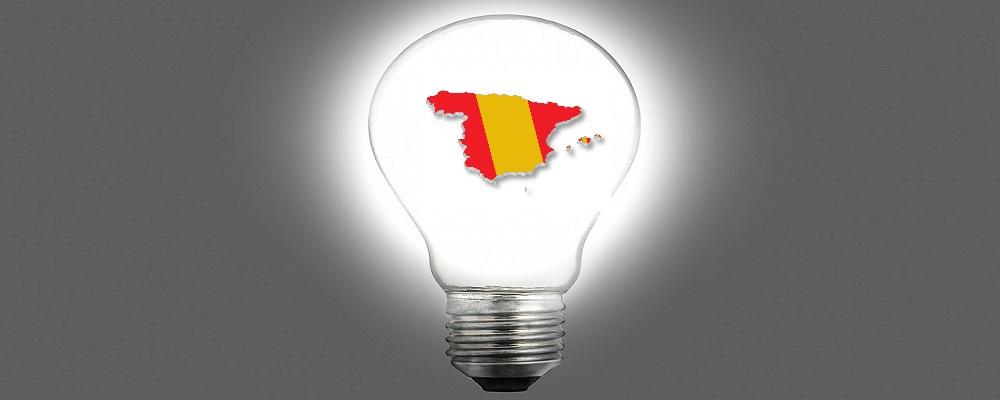 Como patentar un invento en España
