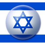 Registration of transliterated trademark in Israel