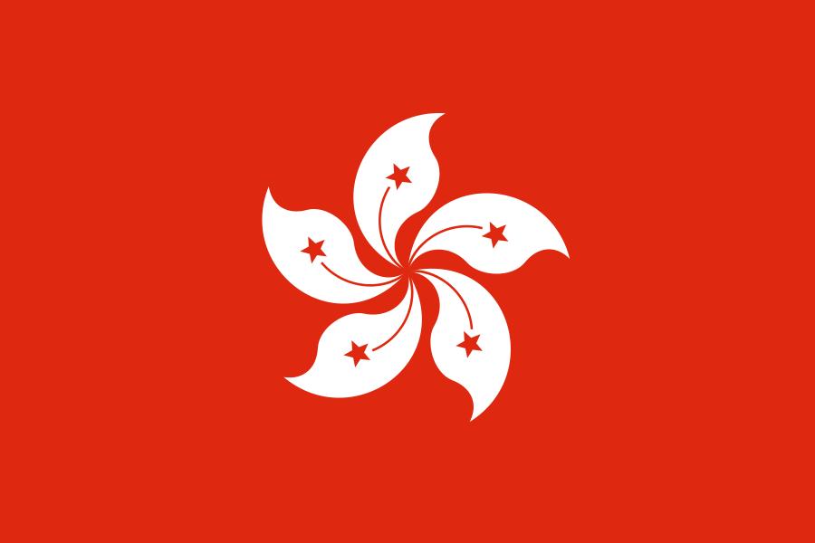 cuánto cuesta registrar una marca en Hong Kong