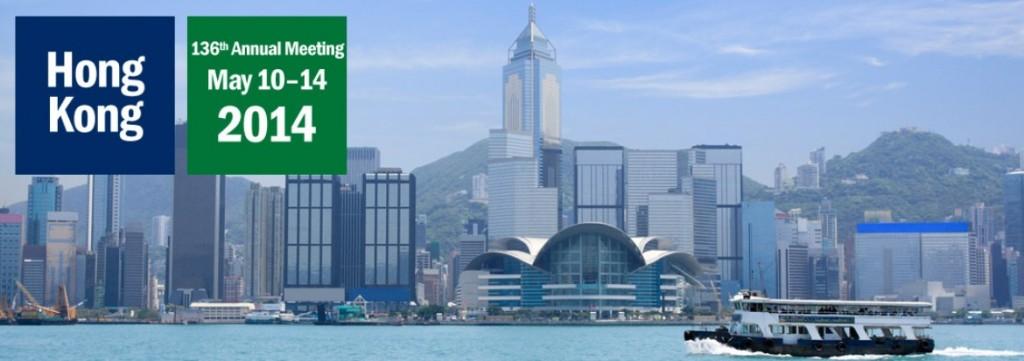 INTA 2014 Congreso mundial en Hong Kong