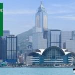 INTA 2014: Congreso mundial en Hong Kong