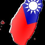 Cuánto cuesta registrar una marca en Taiwán