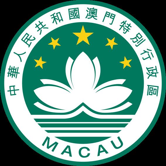 Cuánto cuesta registrar una marca en Macao.