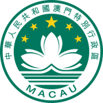 Cuánto cuesta registrar una marca en Macao