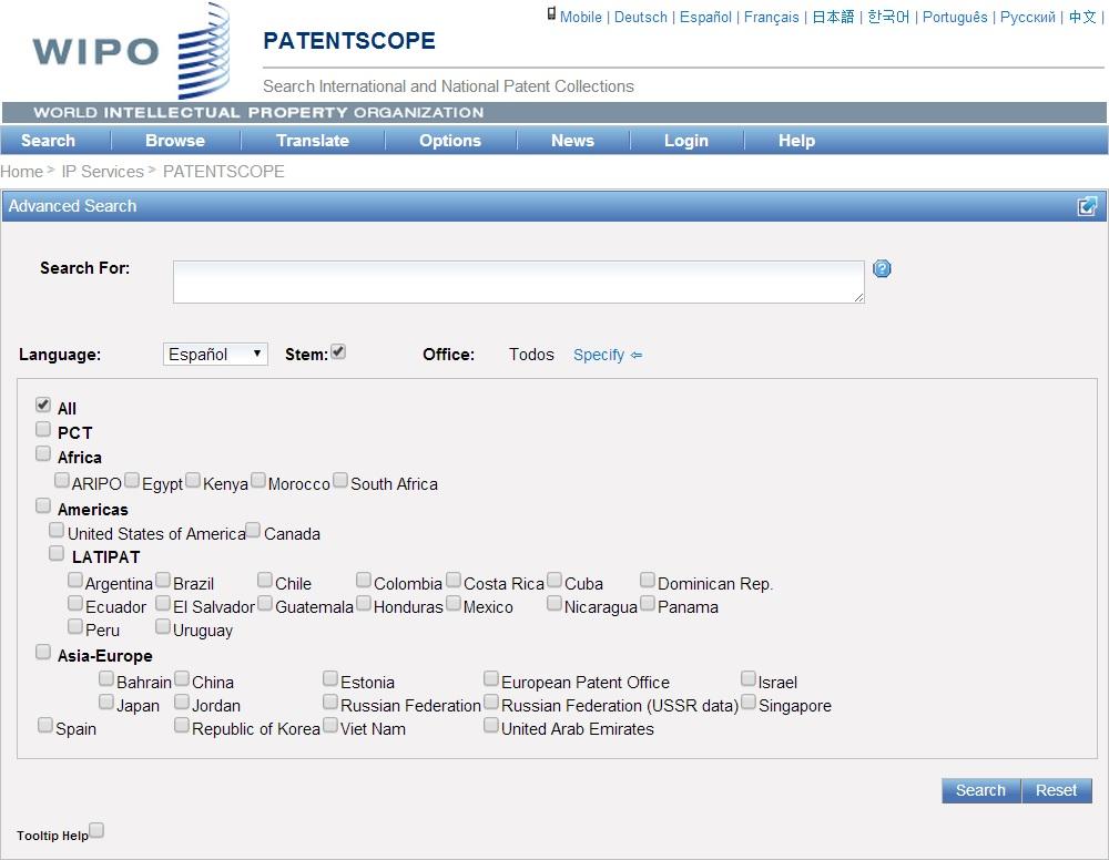 búsqueda de patentes
