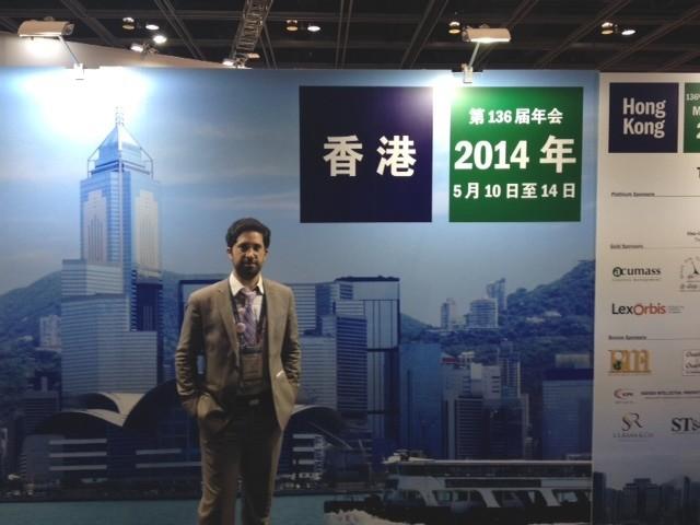 PROTECTIA ASISTE A LA REUNIÓN ANUAL INTA 2014 EN HONG KONG