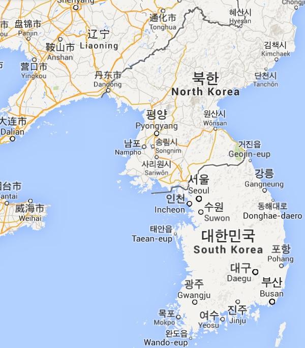 patentar software en la Oficina Surcoreana de Patentes