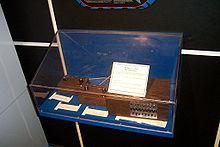 brown box prototype