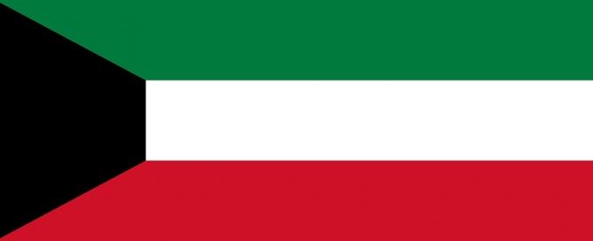 Kuwait firma el convenio de Paris y el convenio de Berna