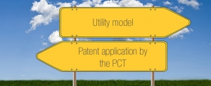 convert a patent application by the pct into utility model