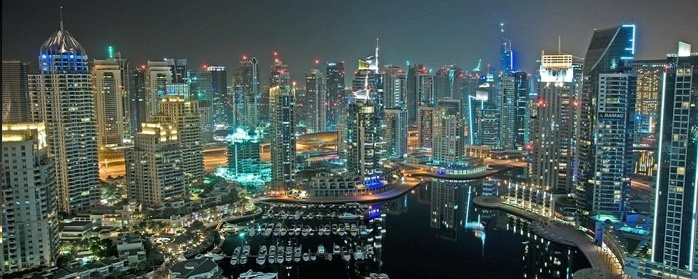 Ley Unitaria de marcas para los Paises del Consejo de Cooperacion del Golfo