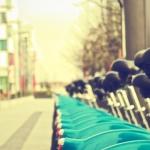 Nuevo boletín de vigilancia de patentes para bicicleta: Enero 2015