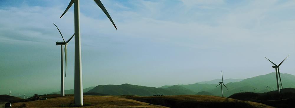 vigilancia invenciones energia eolica